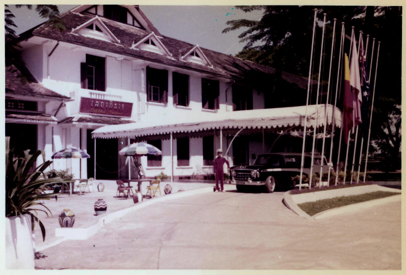 Front of building 1950s